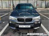 BMW X4 xDrive 20d M 스포츠 F26