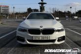 BMW 뉴 5 520d M 스포츠 팩 플러스 G30