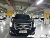 캐딜락 올 뉴 에스컬레이드 6.2 V8 ESV AWD 8AT