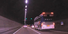 똥침 놓는 고속버스