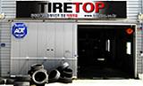 타이어탑 - 김포IC 부근에 위치한 타이어 전문점